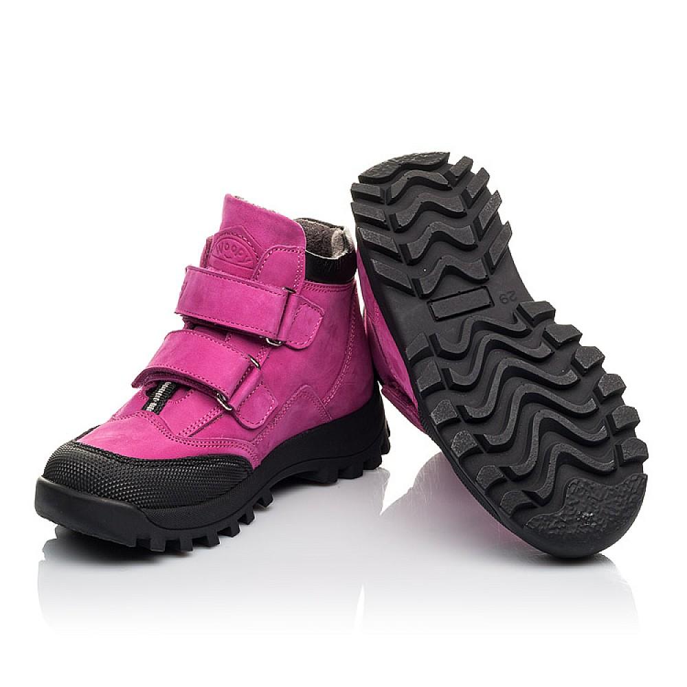 Детские демисезонные ботинки Woopy Fashion малиновые для девочек натуральный нубук размер 21-34 (4456) Фото 2