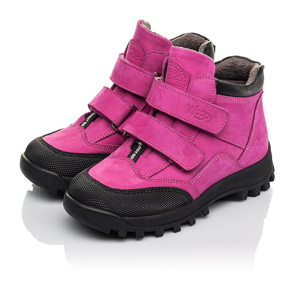 Детские демисезонные ботинки Woopy Fashion малиновые для девочек натуральный нубук размер 21-34 (4456) Фото 3