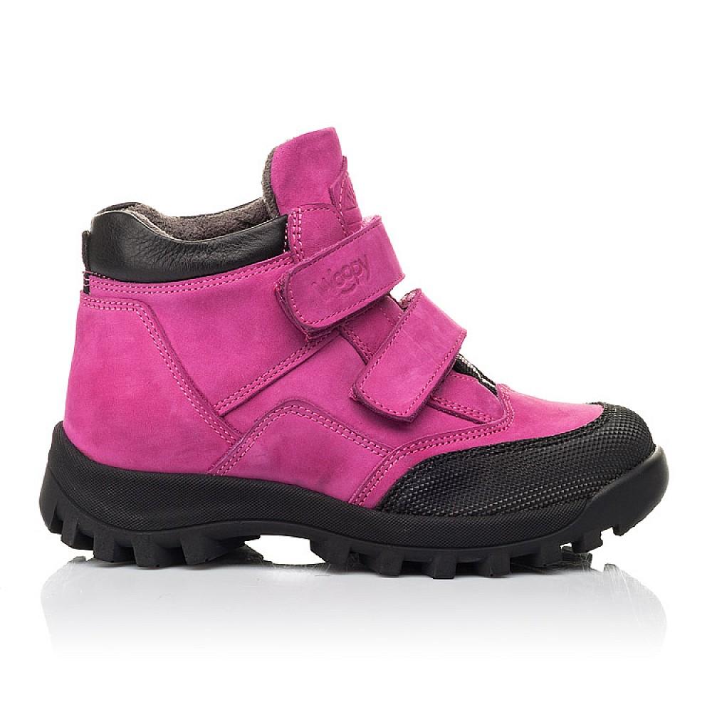 Детские демисезонные ботинки Woopy Fashion малиновые для девочек натуральный нубук размер 21-34 (4456) Фото 4