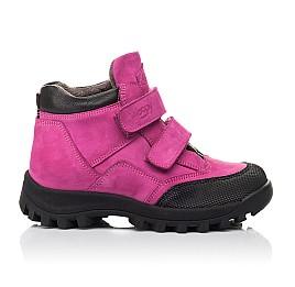 Детские демисезонные ботинки Woopy Fashion малиновые для девочек натуральный нубук размер 21-23 (4456) Фото 4