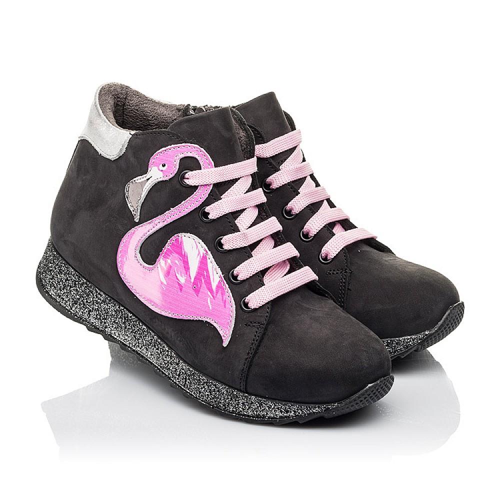 Детские демисезонные ботинки Woopy Fashion черные для девочек натуральный нубук размер 23-36 (4457) Фото 1