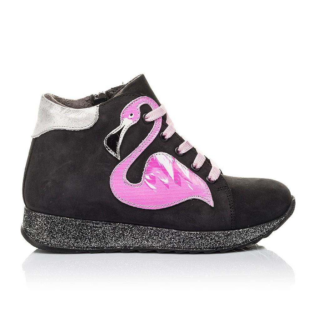 Детские демисезонные ботинки Woopy Fashion черные для девочек натуральный нубук размер 23-36 (4457) Фото 4