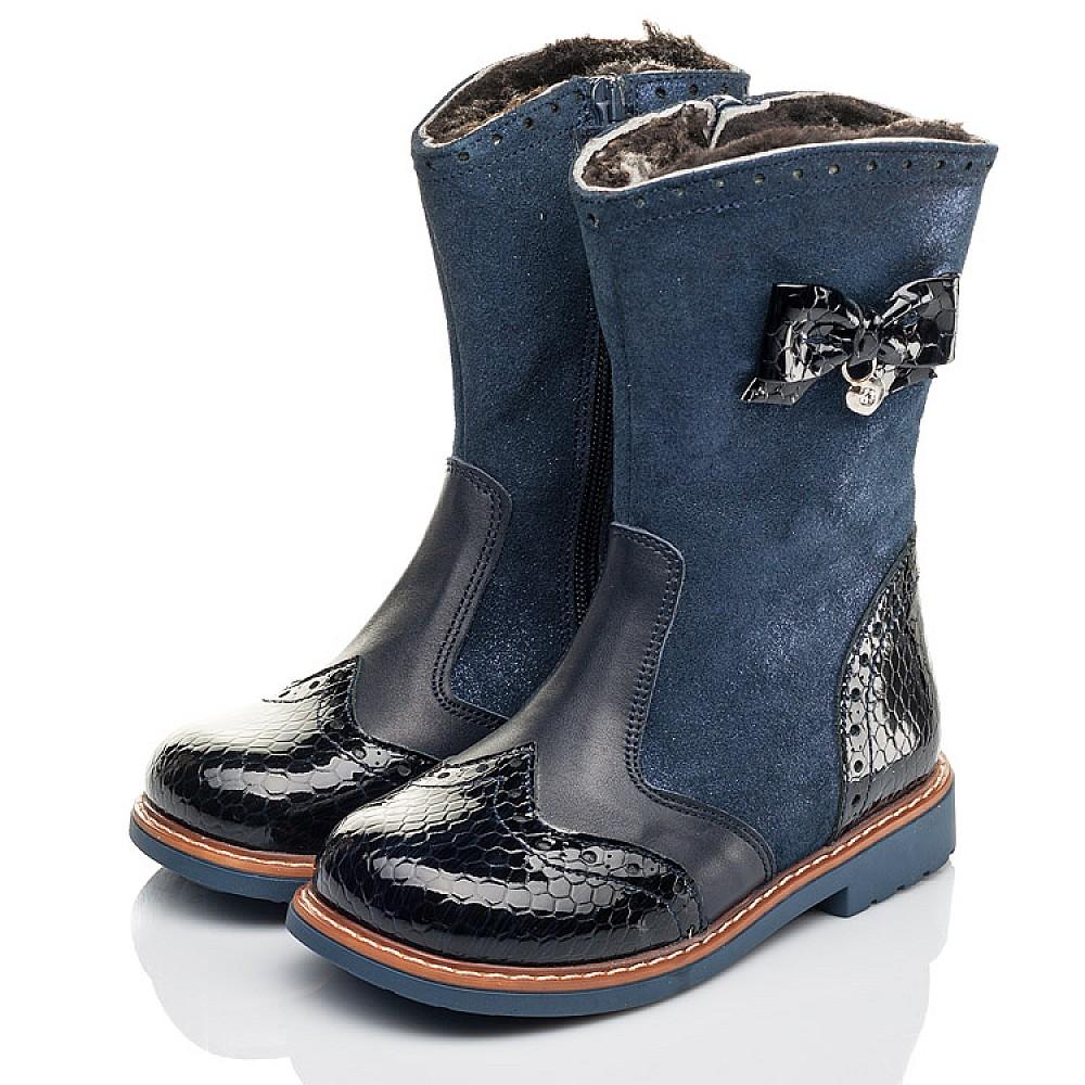 Детские зимние сапоги на меху Woopy Orthopedic синие для девочек натуральные нубук и лаковая кожа размер 25-31 (4459) Фото 3