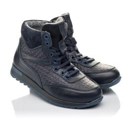 Детские демисезонные ботинки Woopy Fashion темно-синие для мальчиков  натуральная кожа размер 29-39 (4463) Фото 1