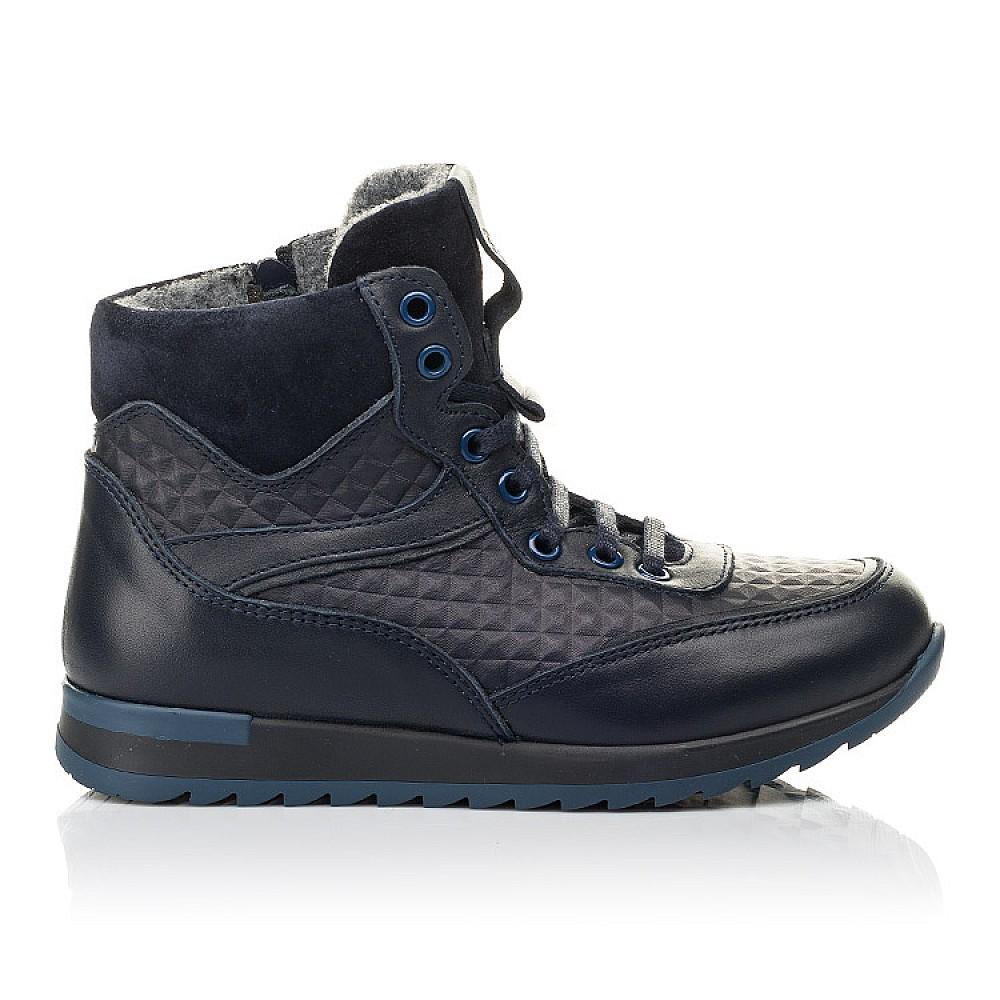 Детские демисезонные ботинки Woopy Fashion темно-синие для мальчиков натуральная кожа размер 29-39 (4463) Фото 4
