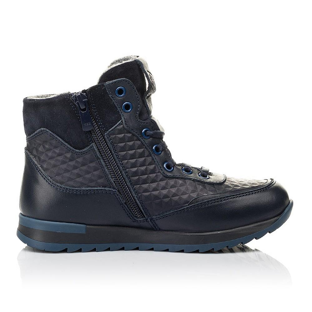 Детские демисезонные ботинки Woopy Fashion темно-синие для мальчиков натуральная кожа размер 29-39 (4463) Фото 5