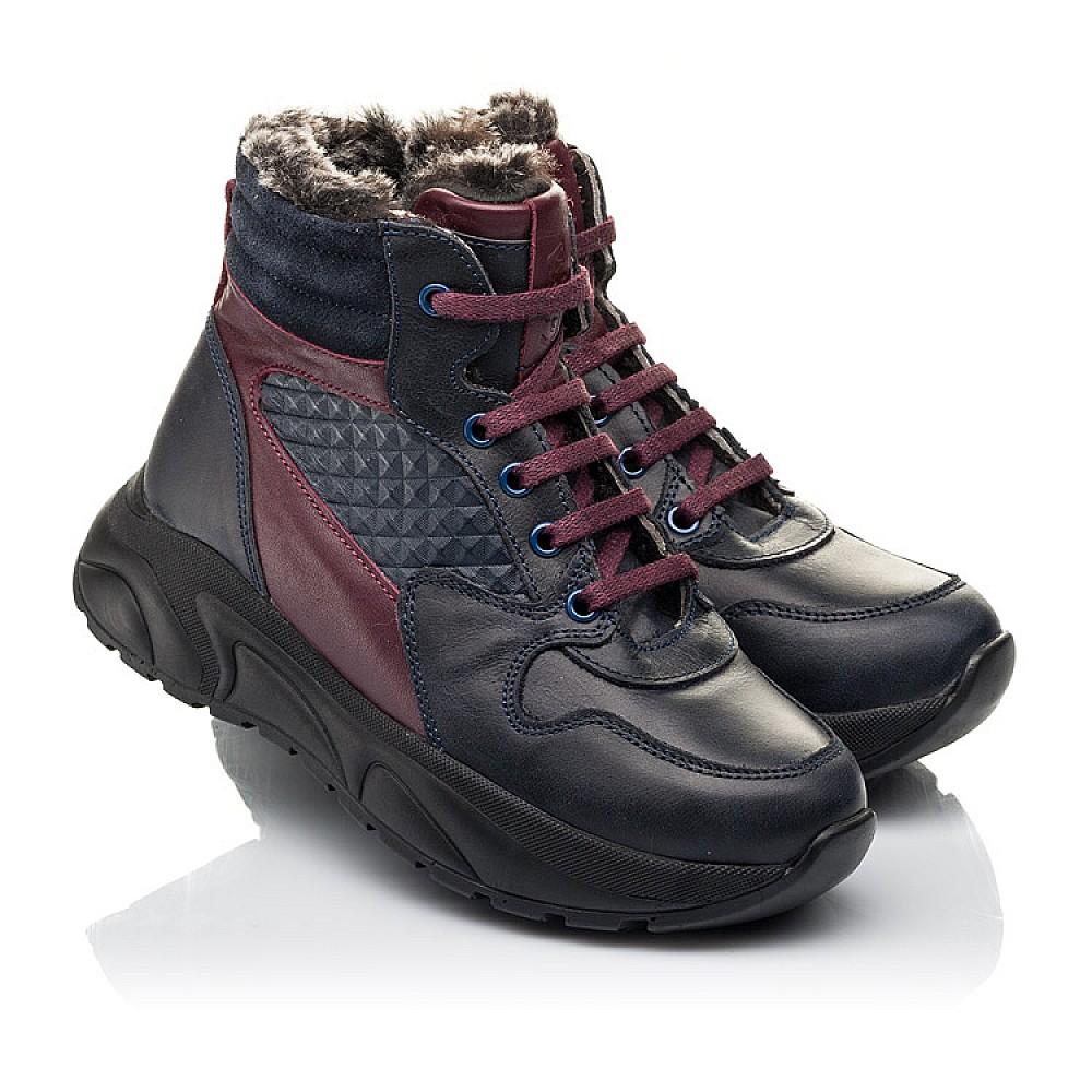 Детские зимние ботинки на меху Woopy Orthopedic синие для мальчиков натуральная кожа размер 27-36 (4470) Фото 1