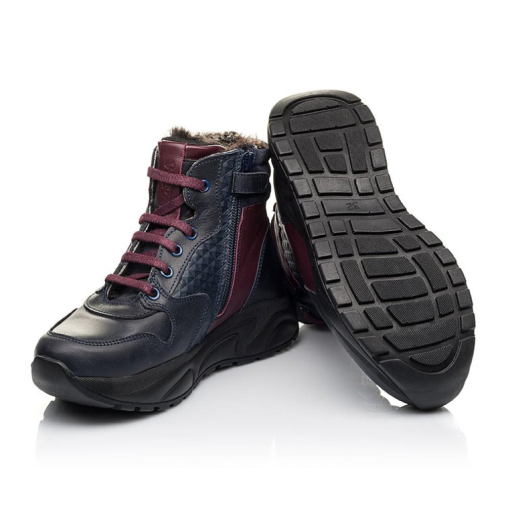 Детские зимние ботинки на меху Woopy Orthopedic синие для мальчиков натуральная кожа размер 27-36 (4470) Фото 2