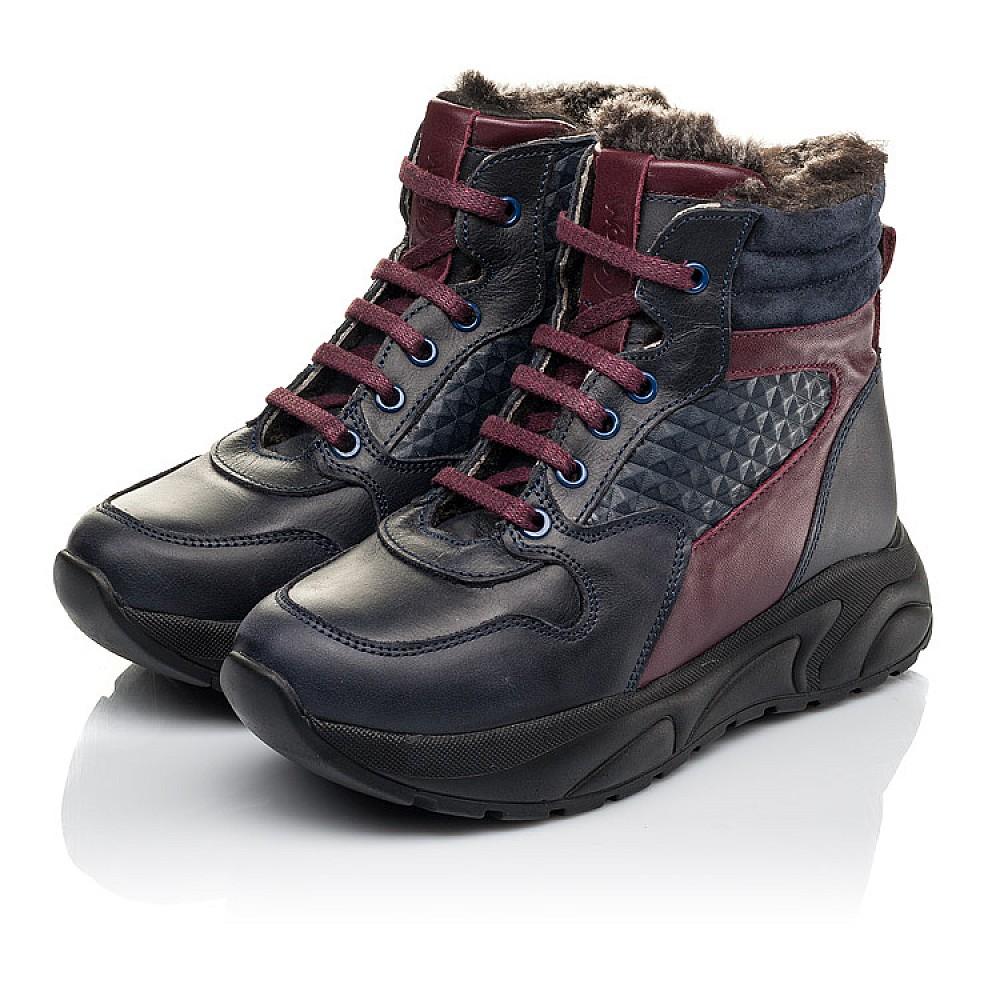 Детские зимние ботинки на меху Woopy Orthopedic синие для мальчиков натуральная кожа размер 27-36 (4470) Фото 3