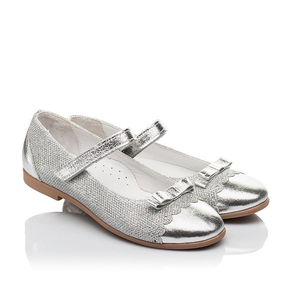 Детские туфли Woopy Orthopedic серебряные для девочек натуральная кожа, искусственный материал размер 31-36 (4473) Фото 1