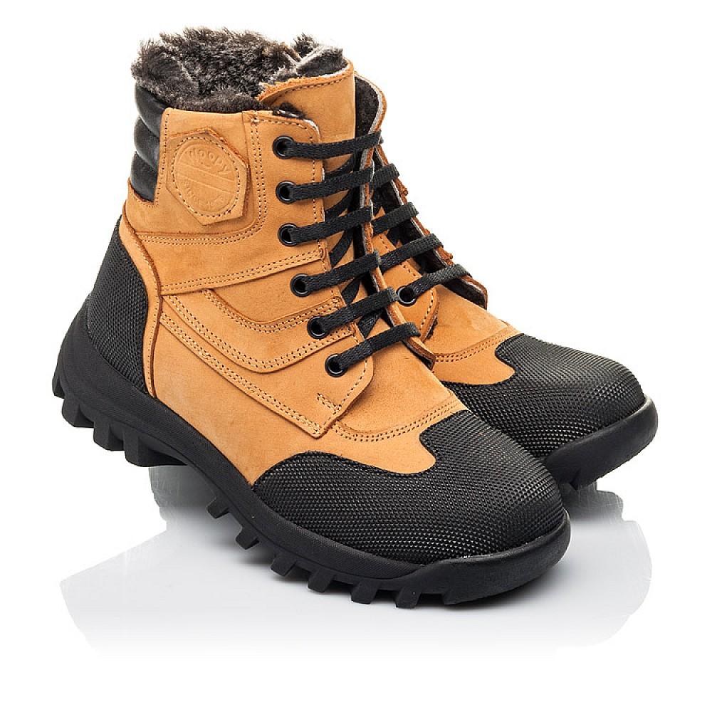 Детские зимние ботинки на меху Woopy Orthopedic рыжие для мальчиков натуральный нубук размер 23-36 (4475) Фото 1