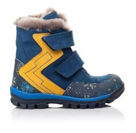 Детские зимние ботинки на меху Woopy Fashion синие для мальчиков натуральный нубук размер 23-33 (4476) Фото 4