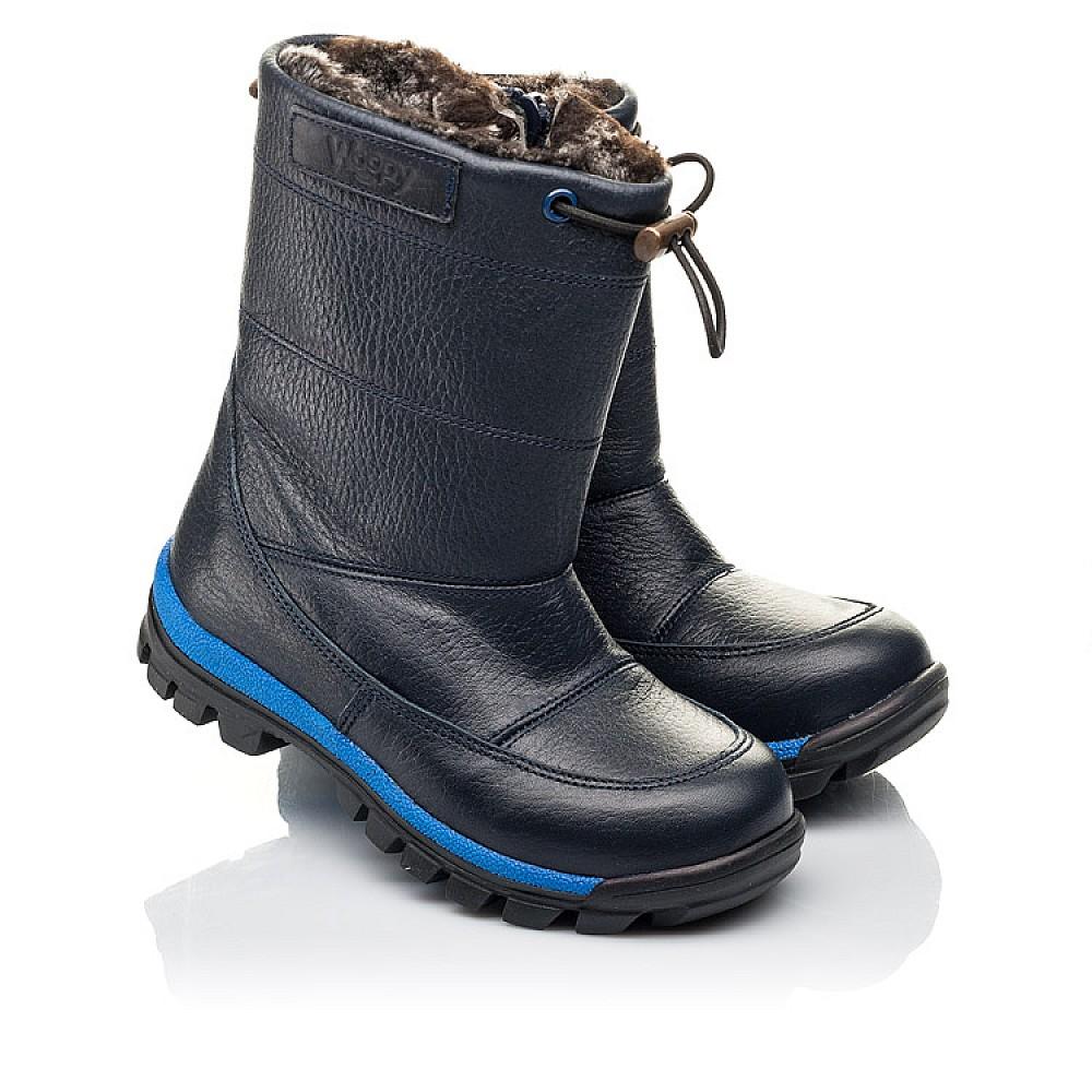 Детские зимние сапоги на меху Woopy Fashion синие для мальчиков натуральная кожа размер 21-30 (4477) Фото 1