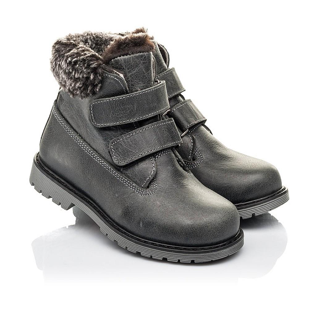 Детские зимние ботинки на меху Woopy Fashion серые для мальчиков натуральная кожа размер 21-30 (4478) Фото 1