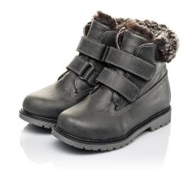 Детские зимние ботинки на меху Woopy Fashion серые для мальчиков натуральная кожа размер 21-30 (4478) Фото 3