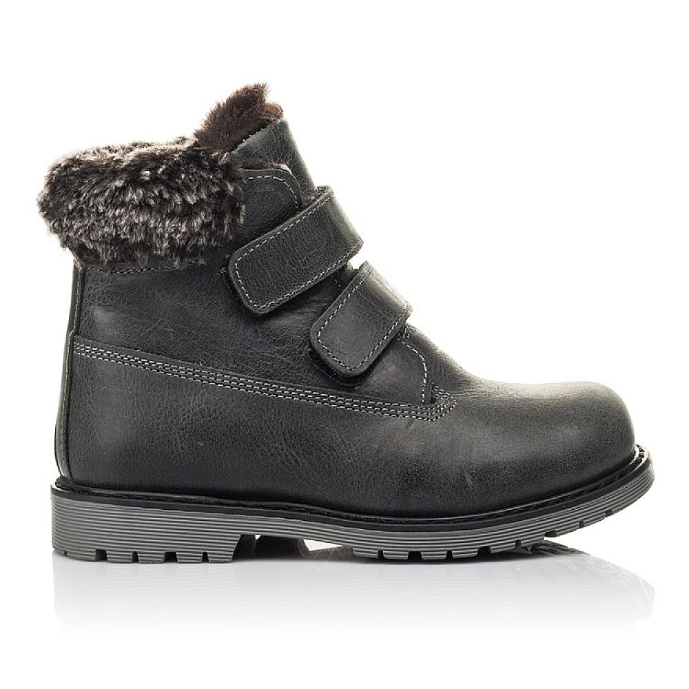 Детские зимние ботинки на меху Woopy Fashion серые для мальчиков натуральная кожа размер 21-30 (4478) Фото 4