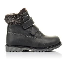 Детские зимові черевики на хутрі Woopy Fashion серые для мальчиков натуральная кожа размер 21-30 (4478) Фото 4