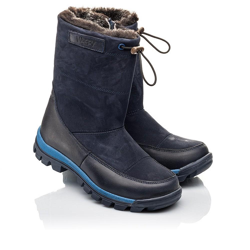 Детские зимние сапоги на меху Woopy Fashion темно-синие для мальчиков натуральная кожа и нубук размер 30-37 (4479) Фото 1