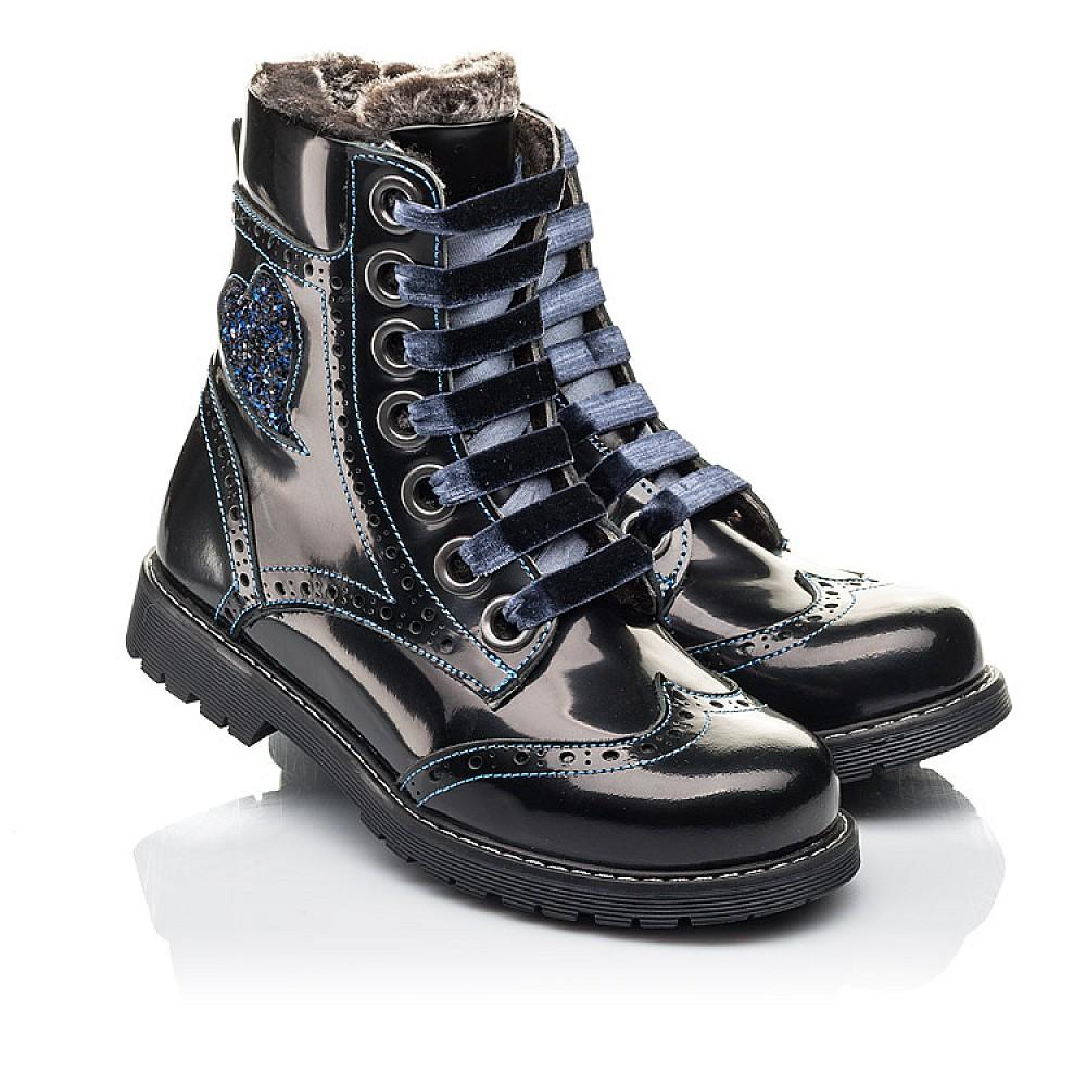 Детские зимние ботинки на меху Woopy Fashion синие для девочек натуральная кожа размер 30-39 (4481) Фото 1