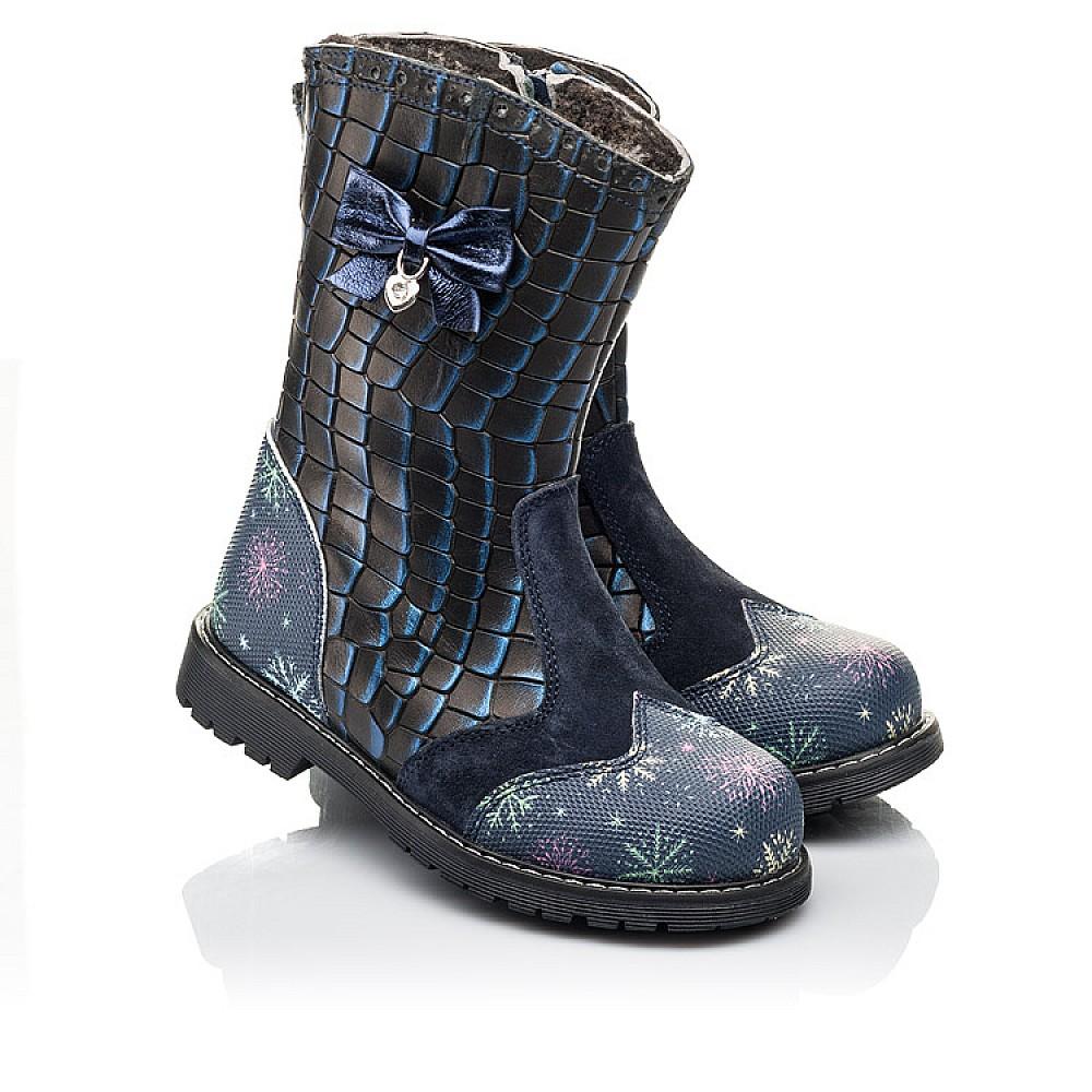 Детские зимние сапоги на меху Woopy Fashion синие для девочек натуральная кожа размер 23-33 (4487) Фото 1
