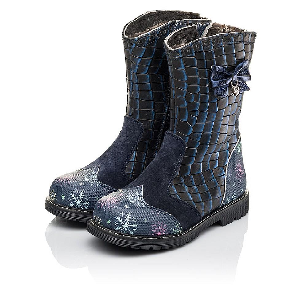 Детские зимние сапоги на меху Woopy Fashion синие для девочек натуральная кожа размер 23-33 (4487) Фото 3