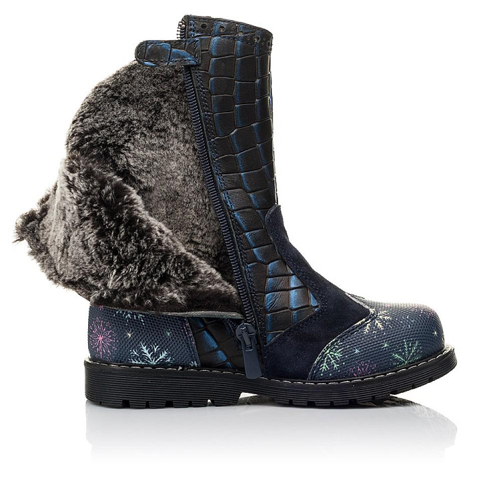 Детские зимние сапоги на меху Woopy Fashion синие для девочек натуральная кожа размер 23-33 (4487) Фото 5