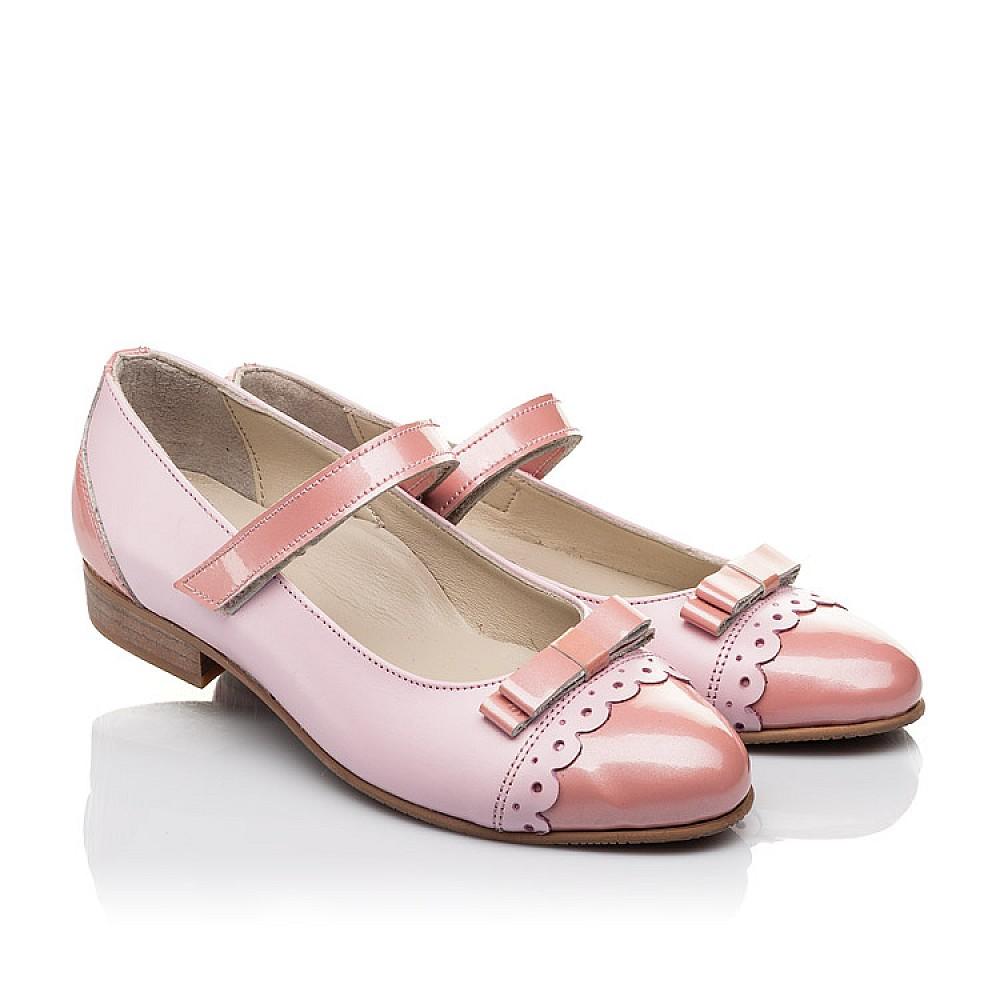 Детские туфли Woopy Fashion розовые для девочек натуральная кожа / лаковая кожа размер 31-36 (4488) Фото 1