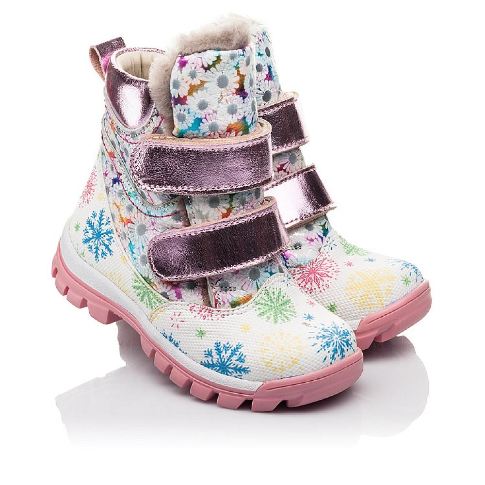 Детские зимние ботинки на меху Woopy Fashion разноцветные для девочек натуральная кожа размер 23-33 (4492) Фото 1