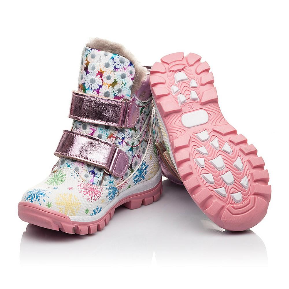 Детские зимние ботинки на меху Woopy Fashion разноцветные для девочек натуральная кожа размер 23-33 (4492) Фото 2