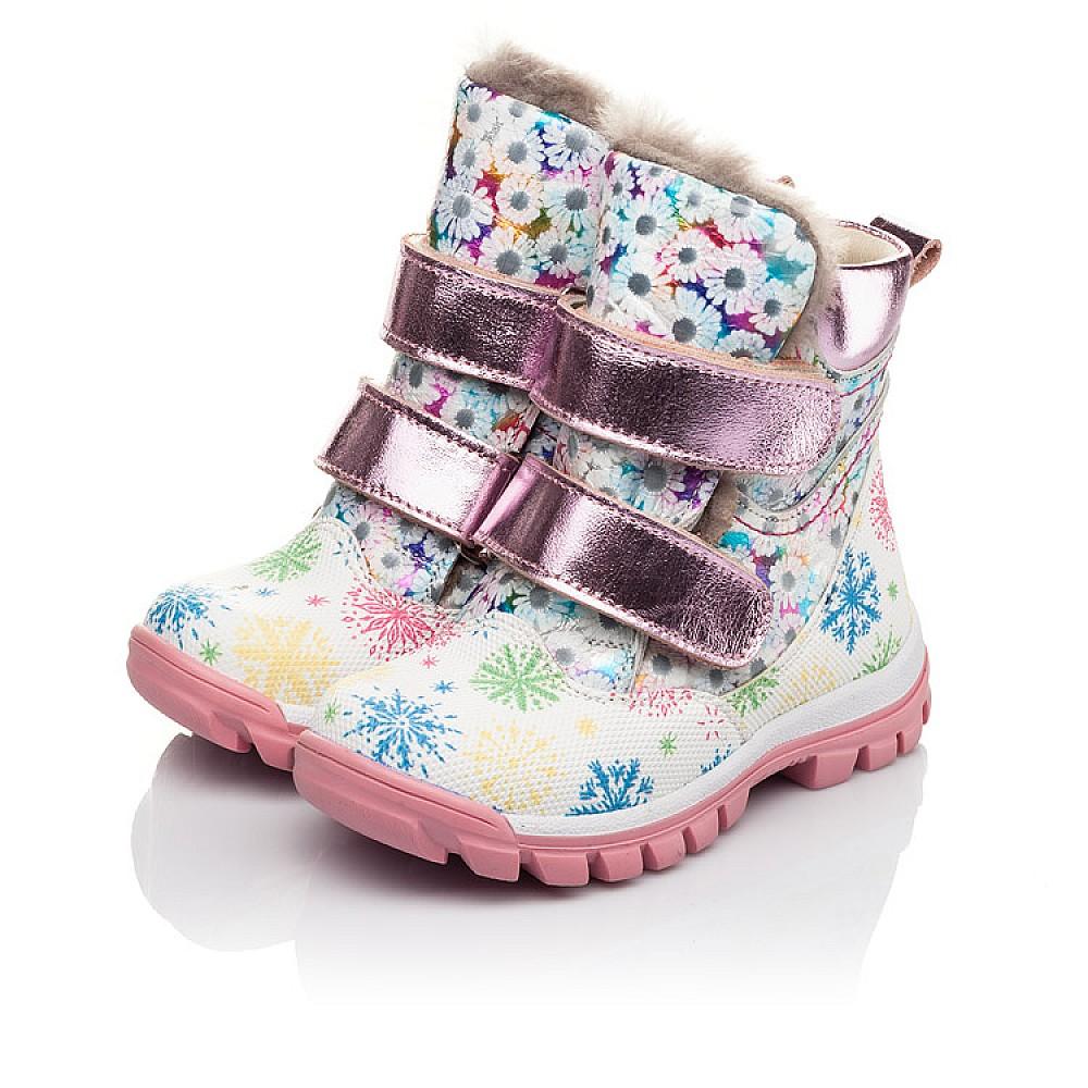 Детские зимние ботинки на меху Woopy Fashion разноцветные для девочек натуральная кожа размер 23-33 (4492) Фото 3