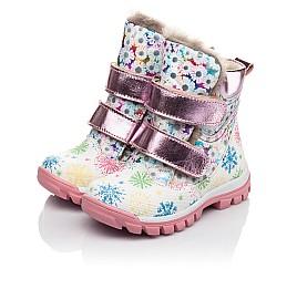 Детские зимние ботинки на меху Woopy Fashion разноцветные для девочек натуральная кожа размер 24-32 (4492) Фото 3