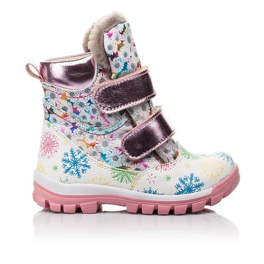 Детские зимние ботинки на меху Woopy Fashion разноцветные для девочек натуральная кожа размер 23-33 (4492) Фото 4