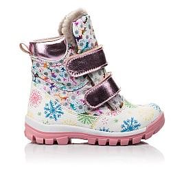 Детские зимние ботинки на меху Woopy Fashion разноцветные для девочек натуральная кожа размер 24-32 (4492) Фото 4