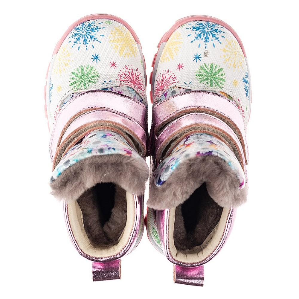 Детские зимние ботинки на меху Woopy Fashion разноцветные для девочек натуральная кожа размер 23-33 (4492) Фото 5