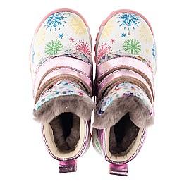 Детские зимние ботинки на меху Woopy Fashion разноцветные для девочек натуральная кожа размер 24-32 (4492) Фото 5