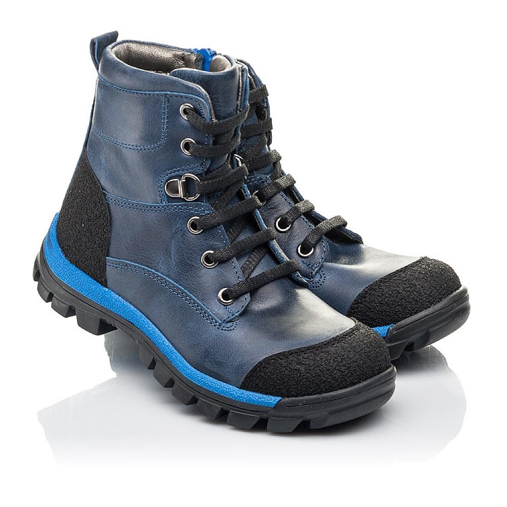 Детские зимние ботинки на меху Woopy Fashion синие для мальчиков натуральная кожа размер 21-33 (4493) Фото 1