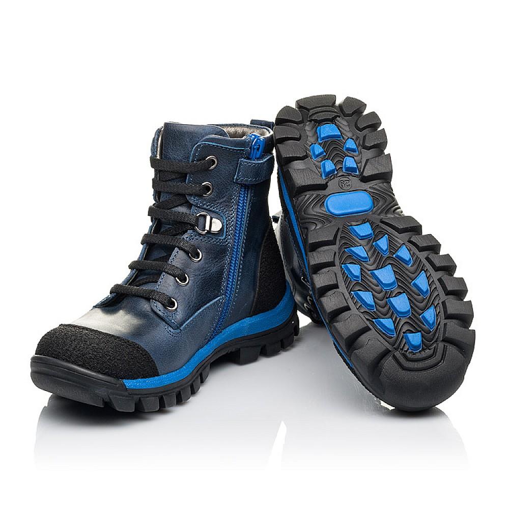 Детские зимние ботинки на меху Woopy Fashion синие для мальчиков натуральная кожа размер 21-33 (4493) Фото 2