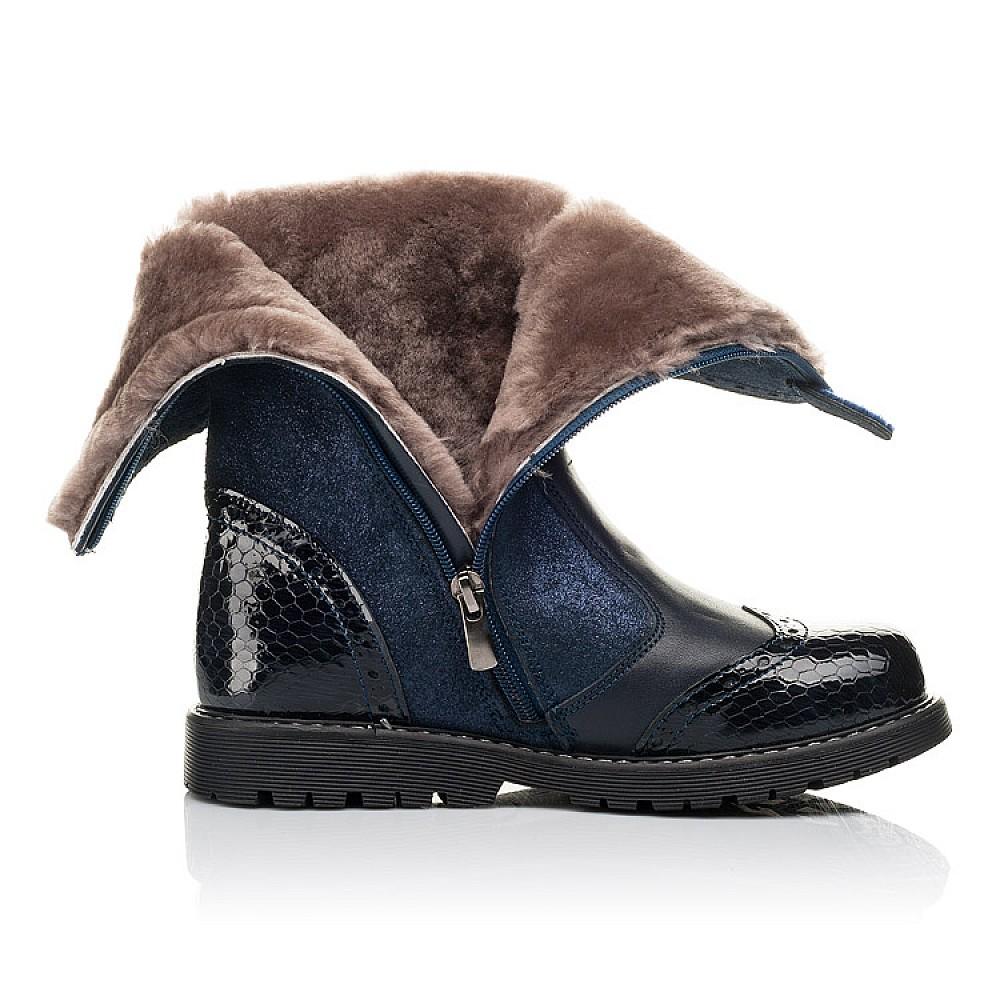 Детские зимние сапоги на меху Woopy Fashion синие для девочек натуральная кожа и нубук размер 31-39 (4504) Фото 5