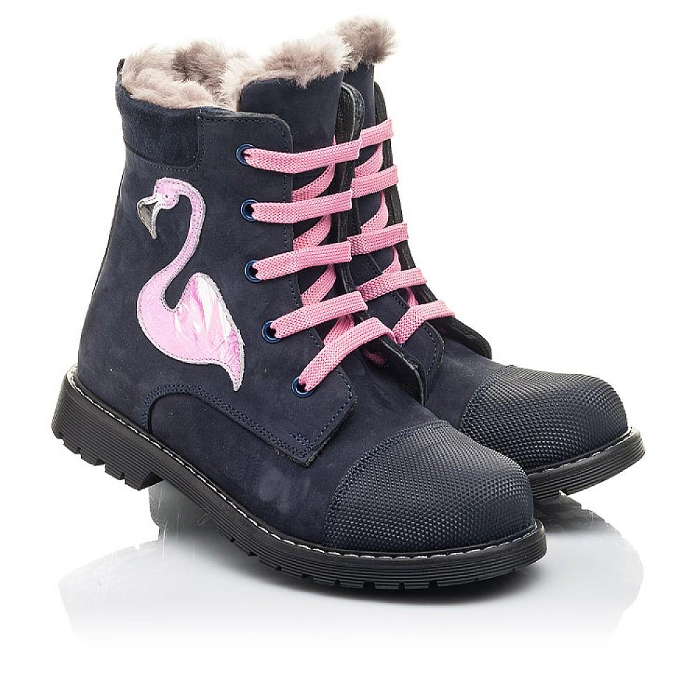 Детские зимние ботинки на меху Woopy Fashion синие для девочек натуральный нубук размер 22-37 (4508) Фото 1