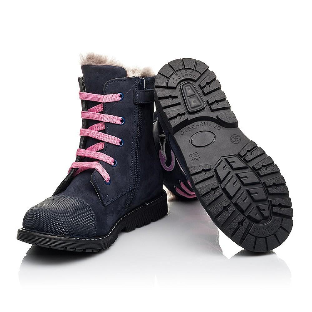 Детские зимние ботинки на меху Woopy Fashion синие для девочек натуральный нубук размер 22-37 (4508) Фото 2