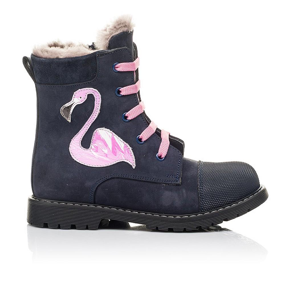Детские зимние ботинки на меху Woopy Fashion синие для девочек натуральный нубук размер 22-37 (4508) Фото 4