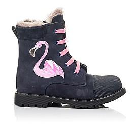 Детские зимние ботинки на меху Woopy Fashion синие для девочек натуральный нубук размер 22-29 (4508) Фото 4