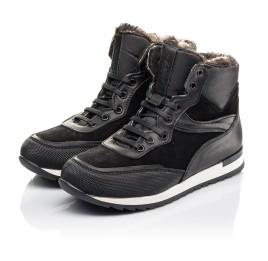 Детские зимові черевики на хутрі Woopy Fashion синие для мальчиков натуральная кожа размер 37-37 (4509) Фото 3