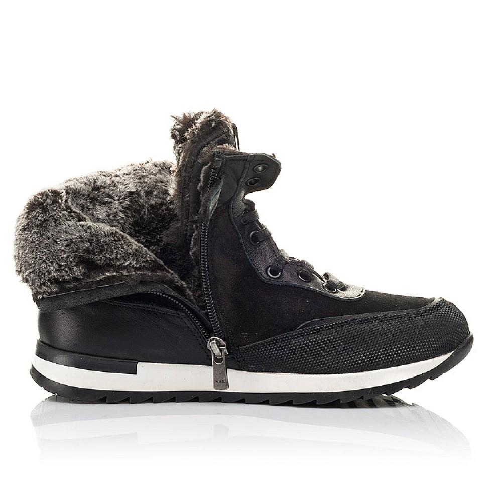 Детские зимние ботинки на меху Woopy Fashion синие для мальчиков натуральная кожа размер 33-40 (4509) Фото 5