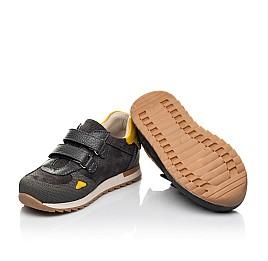 Детские кроссовки Woopy Fashion серые для мальчиков натуральная кожа и нубук размер 22-39 (5003) Фото 2