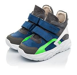 Детские демисезонные ботинки (подкладка кожа) Woopy Fashion разноцветные для мальчиков натуральный нубук и замша размер 26-36 (5005) Фото 3