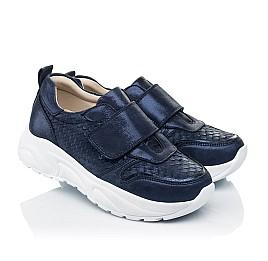 Детские кроссовки Woopy Fashion синие для девочек натуральный нубук размер 31-39 (5007) Фото 1