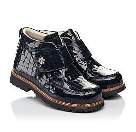 Детские демісезонні черевики (підкладка шкіра) Woopy Fashion синие для девочек лаковая кожа размер 29-38 (5019) Фото 1