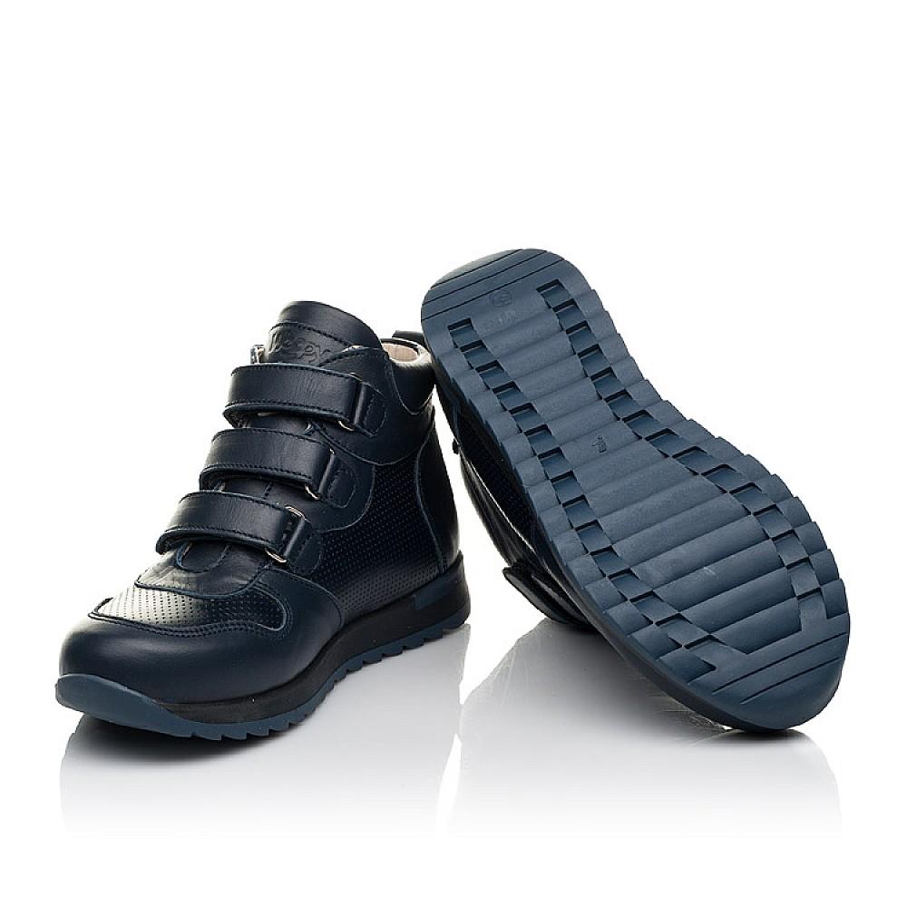 Детские демисезонные ботинки (подкладка кожа) Woopy Fashion синие для мальчиков натуральная кожа размер 22-39 (5027) Фото 2