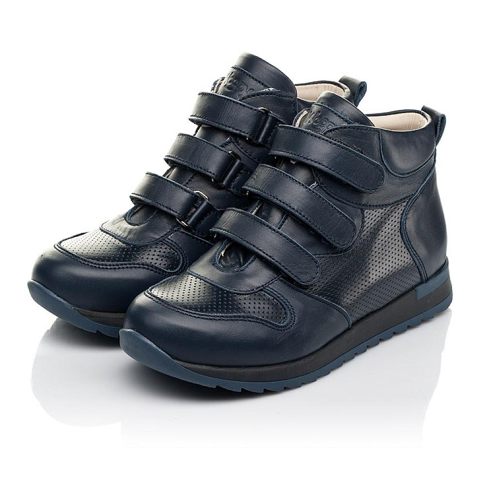 Детские демисезонные ботинки (подкладка кожа) Woopy Fashion синие для мальчиков натуральная кожа размер 22-39 (5027) Фото 3